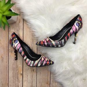 Nine West Martina Multicolor Pointed Toe Heels